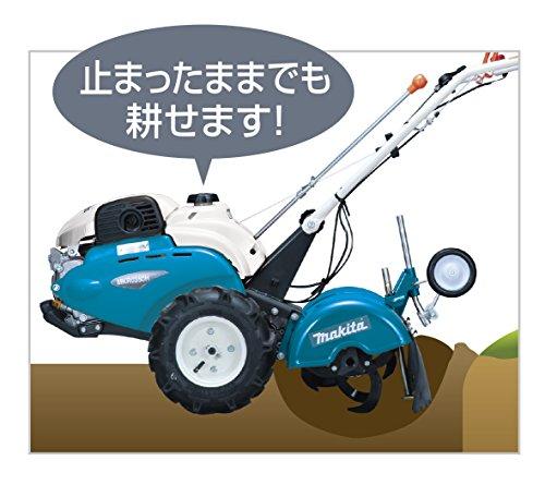 マキタ充電式耕うん機36V-2.2Ahバッテリ2本・充電器付MUK360DWBX