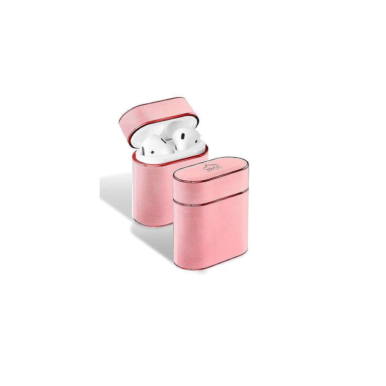 待ってトラクター結婚式ZYZRYP ワイヤレスBluetoothヘッドセットカバー、創造的なイヤホン収納ボックス (Color : Pink)