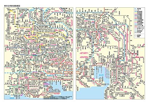 2021年1月始まりA5方眼バーチカルマロンブラウン【N118】(永岡書店のシンプル手帳BizGRID)
