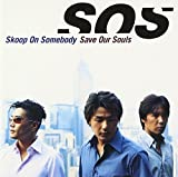Save Our Souls (通常盤)