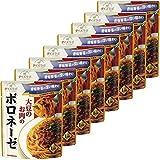 マルコメ ダイズラボ 大豆のお肉のボロネーゼ パスタソース 1人前 ×8個