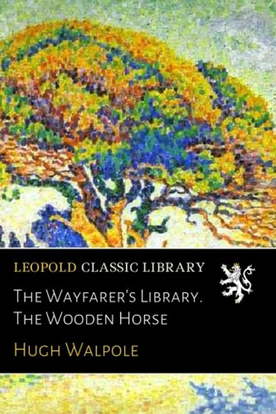 精神借りている一般的に言えばThe Wayfarer's Library. The Wooden Horse