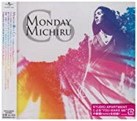 Co-Collaborater Works of by Monday Michiru (2007-09-19)