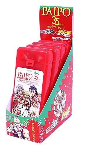 発売35周年記念 禁煙パイポ&北斗の拳 限定品 いちご味3本入り 6箱セット