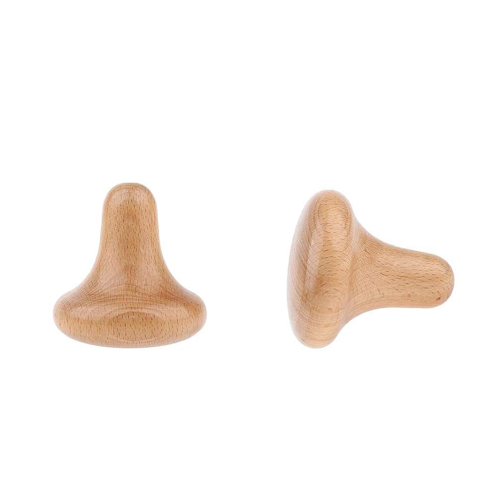 ポータル接触境界sharprepublic ボディマッサージ 木製 トリガーポイント のきのこ形 痛み軽減 高齢者 年長者