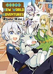 Noble New World Adventures Edition simple Tome 5