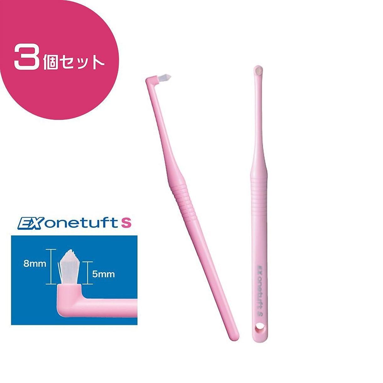 拒絶する灰連続したライオン デント EX ワンタフト 歯ブラシ onetuft 3本 (S, おまかせ)
