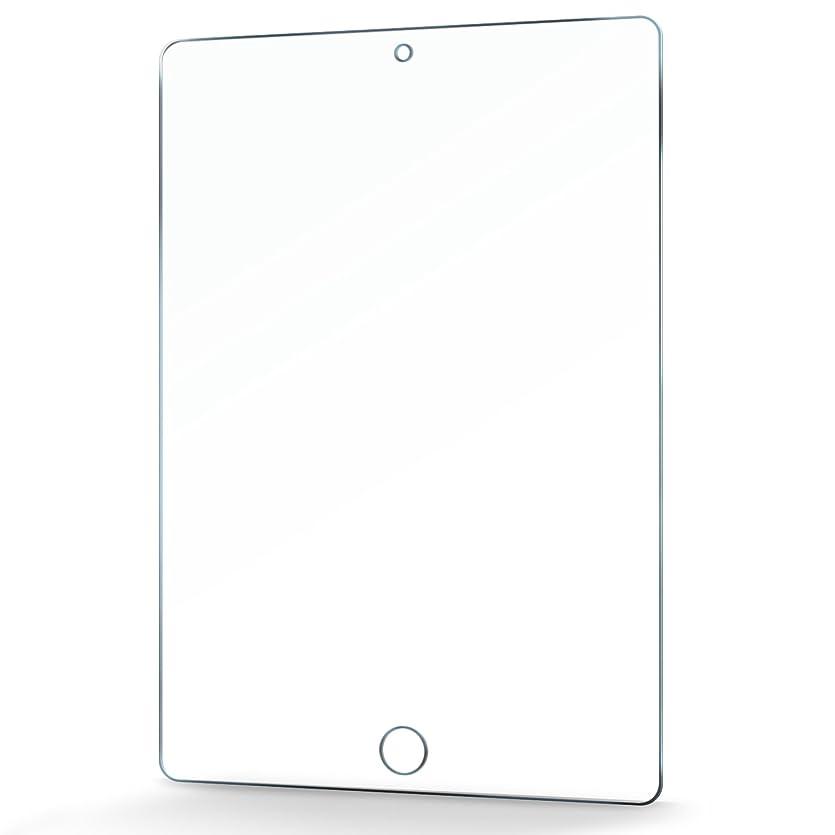 不健康好色な気候KuGi iPad Pro 12.9 2017 フィルム iPad 12.9 2017モデル ガラスフィルム 硬度9H ラウンド加工処理 飛散防止処理 耐久 0.26mm 薄型 指紋防止 気泡防止 高透過率 Apple iPad Pro 12.9インチ 2017モデル 液晶保護 強化ガラスフィルム 保護シート