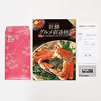 築地魚群 カタログギフト グルメ直送便「煌」 /商品代引不可