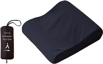 エムール 携帯型 トラベル枕 『ウルトラコンパクトピロー』(収納ポーチ付き)