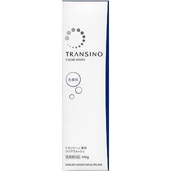 第一三共ヘルスケア トランシーノ 薬用クリアウォッシュ 100g