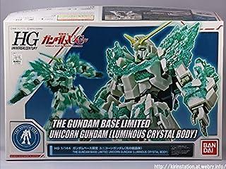 HG 1/144 ガンダムベース限定 ユニコーンガンダム(光の結晶体) 機動戦士ガンダムUC(ユニコーン)