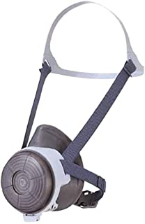 シゲマツ(重松製作所) 取替え式防じんマスク DR77R2(M)