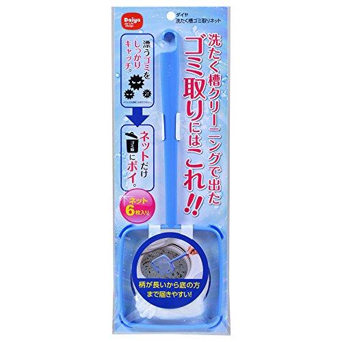 ダイヤ株式会社『ダイヤ洗たく槽ゴミ取りネット』