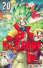 Dr.STONE 第20巻