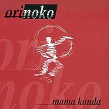 Mama Konda (Timo Maas