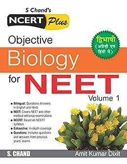 Objective Biology for NEET Volume 1 (English Edition) eBook: Dixit, Amit Kumar: Amazon.es: Tienda Kindle