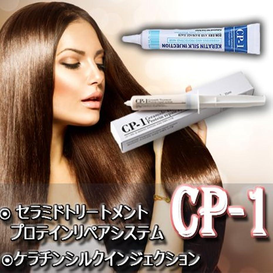 着実に抵抗期待[CP-1 Keratin 10pcs 1タンパク質アンプル] 洗いながすことなく塗るだけOK!毎日使用してください!【10個入り】