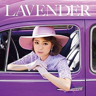 【Amazon.co.jp限定】Lavender (通常盤) (メガジャケ付)