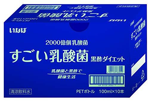 いなば すごい乳酸菌 黒酢ダイエット 100ml×10個