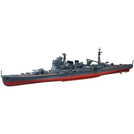 青島文化教材社 1/350 アイアンクラッド [鋼鉄艦] 重巡洋艦 愛宕 1944
