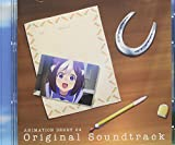 TVアニメ『ウマ娘 プリティーダービー』オリジナルサウンドトラック