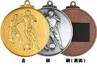 V-SHIKA KMメダル 【Φ60mm真鍮製】C型ケース入 野球 金仕上げ