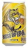エチゴビール RISE UP IPA [ インディアペールエール 日本 350ml☓24本 ]