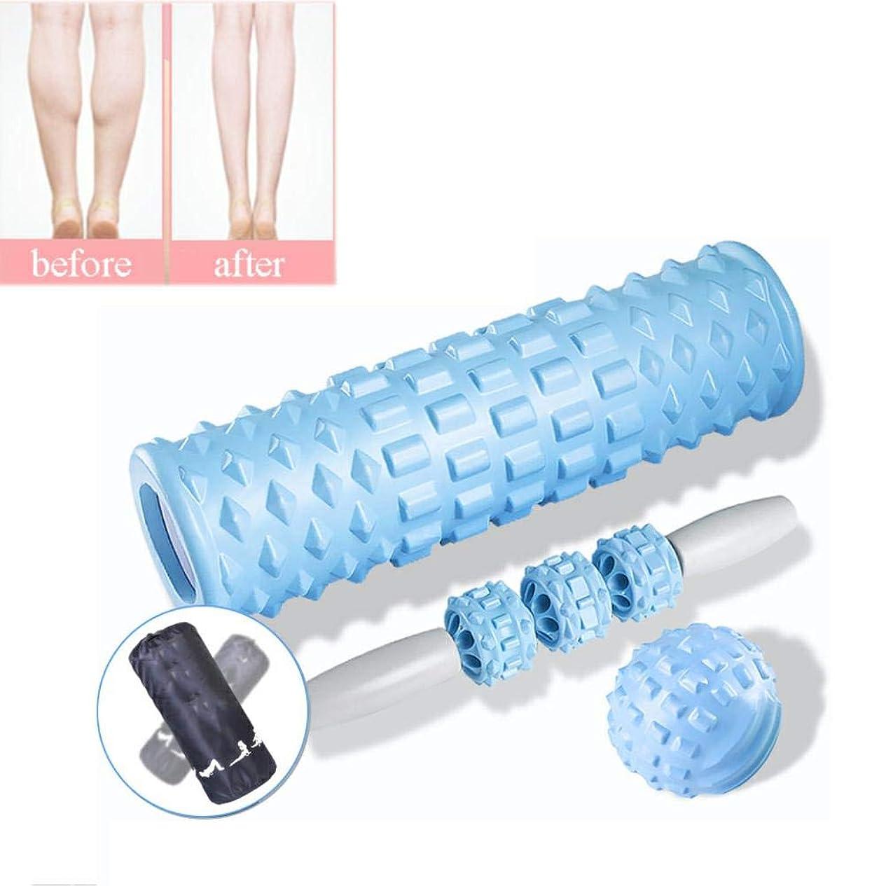 かみそりワーディアンケース表面フォームローラー 筋肉理学療法スポーツディープティッシュ筋肉マッサージスリーピースのための浮動小数点泡ローラー