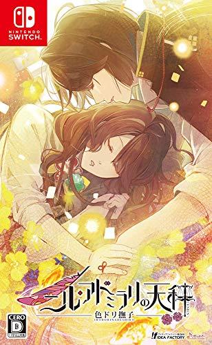 ニル・アドミラリの天秤 色ドリ撫子 - Switch