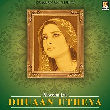 Dhuaan Utheya