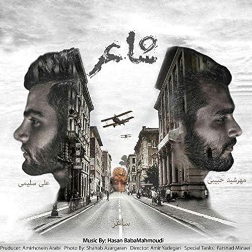 Mehrshid Habibi feat. Ali Salimi & Saghar