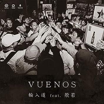 VUENOS feat. HANNYA