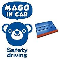 imoninn MAGO in car ステッカー 【シンプル版+スキージ付き】 No.58 クマさん2 (青色)
