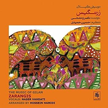 Zarangis, the Music of Gilan