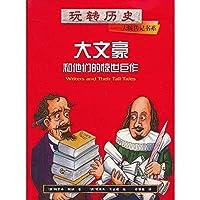 The junior high school of the full marks latest coach livings an excellent composition (Chinese edidion) Pinyin: man fen jiao lian zui xin chu zhong sheng you xiu zuo wen
