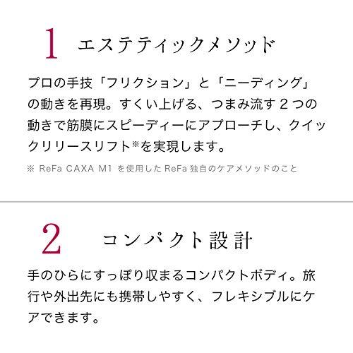 リファカッサエムワン(ReFaCAXAM1)パールホワイトMTG【メーカー純正品[充電不要1年保証]】フェイス用