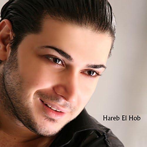 Mahmoud Al Kassir