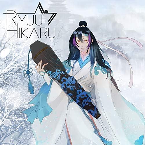 Ryuu Hikaru