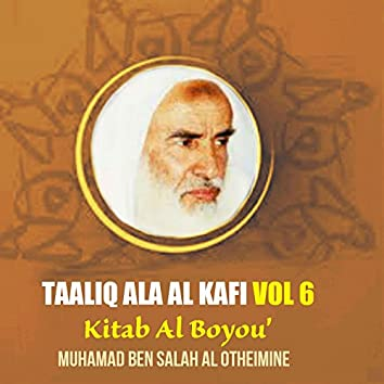 Taaliq ala Al Kafi Vol 6 (Kitab Al Boyou')