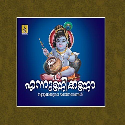 Chenganoor Sreekumar, Radhika Thilak & Ganesh Sundaram