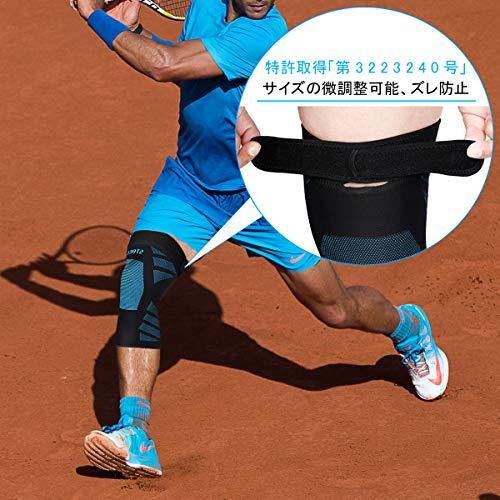 膝サポーターベル薄手保温通気性伸縮性ランニングバスケサッカーマラソン(XL)