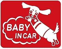 imoninn BABY in car ステッカー 【マグネットタイプ】 No.38 ミニチュアダックスさん (赤色)