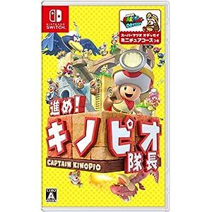 """進め!キノピオ隊長 - Switch"""""""