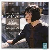 Bach - Le Clavier bien tempéré (Coffret 4 CD)