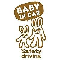 imoninn BABY in car ステッカー 【パッケージ版】 No.44 ウサギさん (ゴールドメタリック)
