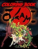 Okami Coloring Book: Okami Adults Coloring Books Awesome Collections