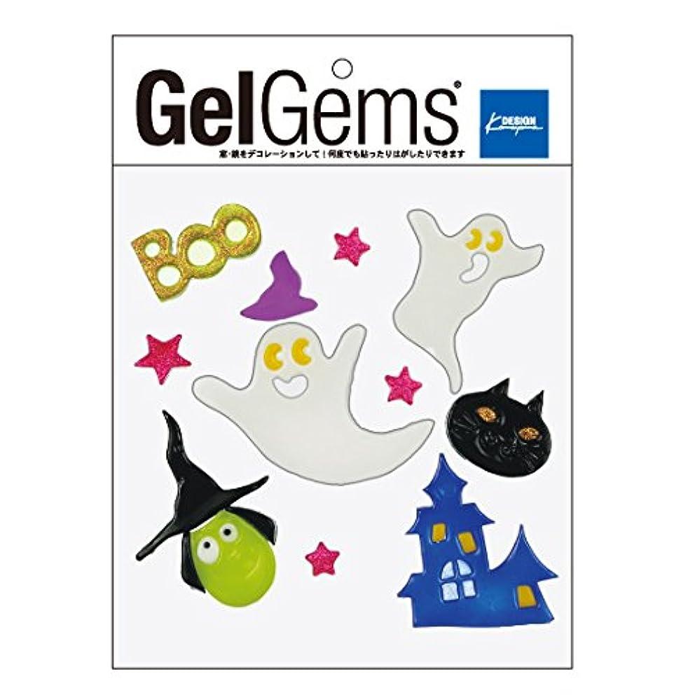 クッション愛情花弁kameyama candle(カメヤマキャンドル) ジェルジェムバッグS 「 BOOゴースト 」 キャンドル 袋:W200×L255×H5mm (e00710151)