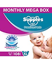 SUPPLES Diaper Pants - XL - Monthly MEGA Box - 108 Pieces