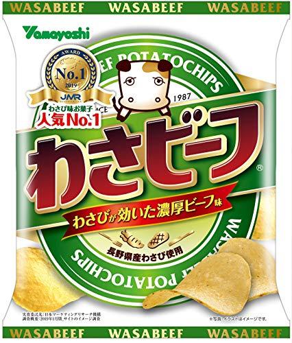 山芳製菓 ポテトチップス わさビーフ 55g ×12袋